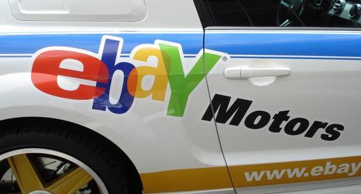 Quelques petits trucs avant de magasiner sur Ebay Motor