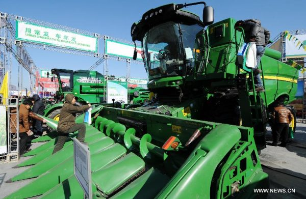 Machinery Trade Fairs  Chine